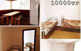 2-комнатный дом посуточно, 30 м², Песчанка за 10 000 〒 в Усть-Каменогорске