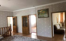 8-комнатный дом помесячно, 260 м², 10 сот., Юго-восток, Бозинген 5 — Кордай за 500 000 〒 в Нур-Султане (Астана), Алматы р-н