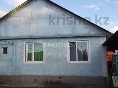 5-комнатный дом, 90 м², 7 сот., мкр Акжар — Бекешева за 20 млн 〒 в Алматы, Наурызбайский р-н