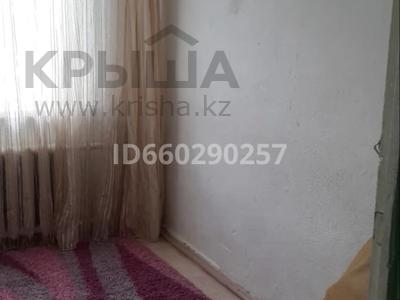 5-комнатный дом, 90 м², 7 сот., мкр Акжар — Бекешева за 20 млн 〒 в Алматы, Наурызбайский р-н — фото 12