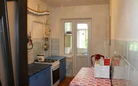 3-комнатная квартира, 69 м², 4/4 этаж, улица Бекет батыра за 23 млн 〒 в Шымкенте