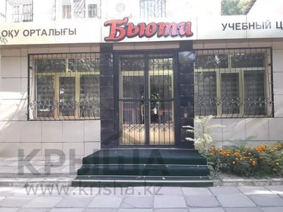 Здание, площадью 100 м², Калдаякова за 25 млн 〒 в Шымкенте, Абайский р-н