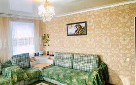 4-комнатный дом, 90 м², 6 сот., Шевцовой 69 — Жемисти за 12.5 млн 〒 в Кокшетау