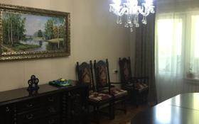 4-комнатная квартира, 73.4 м², 2/5 этаж, Самал 39 за 18.5 млн 〒 в Талдыкоргане