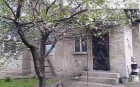 4-комнатный дом, 73 м², 6 сот., Юности 54/2 за 12 млн 〒 в Байтереке (Новоалексеевке)