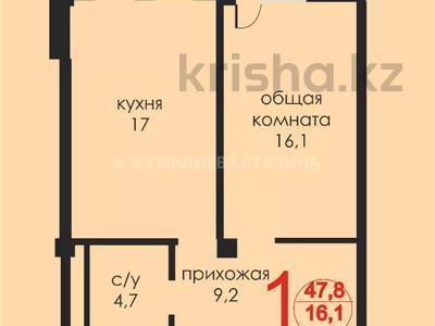 1-комнатная квартира, 47.8 м², 5/7 этаж, Бухар жырау — Алихана Бокейханова за ~ 18.6 млн 〒 в Нур-Султане (Астана), Есиль р-н — фото 3