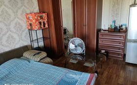 1-комнатная квартира, 30.7 м², 4/4 этаж, 1 мкр 8 за 6.5 млн 〒 в Капчагае