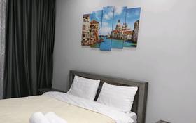 1-комнатная квартира, 44 м², 5/9 этаж посуточно, Сатпаева 90 — Туркебаева за 14 000 〒 в Алматы
