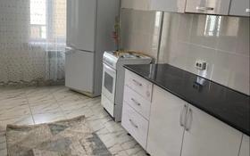 1-комнатная квартира, 36 м², 6/7 этаж, Жана кала 7 за 12.3 млн 〒 в Туркестане