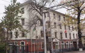 Здание, Назарбаева 137 — Кабанбай батыра площадью 468.7 м² за 4 000 〒 в Алматы, Медеуский р-н