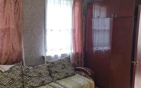 3-комнатный дом, 65 м², 7 сот., Деповская за ~ 8.3 млн 〒 в Усть-Каменогорске