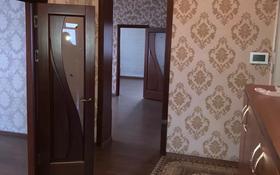 5-комнатная квартира, 178 м², 10/13 этаж, Тауелсыздык 173 — Гагарина за 35 млн 〒 в Талдыкоргане