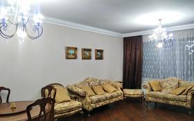3-комнатная квартира, 130 м² помесячно, Кабанбай батыра за 450 000 〒 в Алматы, Медеуский р-н