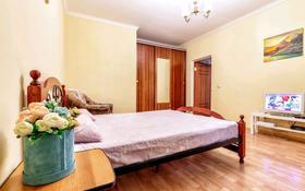 1-комнатная квартира, 56 м² посуточно, Б. Момышулы 15а за 7 000 〒 в Нур-Султане (Астана), Алматы р-н
