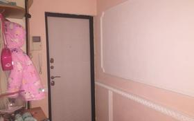 2-комнатная квартира, 63 м², 9/9 этаж, мкр Аксай-2, Мкр Аксай-2 66 за 20.6 млн 〒 в Алматы, Ауэзовский р-н