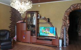 6-комнатный дом, 207 м², 5 сот., мкр Новый Город, Джалиля за 43.5 млн 〒 в Караганде, Казыбек би р-н