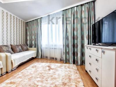 2-комнатная квартира, 78 м², 10/20 этаж посуточно, Сарайшык 5Е за 11 000 〒 в Нур-Султане (Астана), Есиль р-н — фото 4