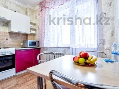 2-комнатная квартира, 78 м², 10/20 этаж посуточно, Сарайшык 5Е за 11 000 〒 в Нур-Султане (Астана), Есиль р-н — фото 5