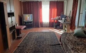 4-комнатный дом, 82 м², 15 сот., Табачная за 10 млн 〒 в Талгаре
