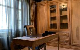 3-комнатная квартира, 125 м², 8/19 этаж, Аль-Фараби за 110 млн 〒 в Алматы, Бостандыкский р-н