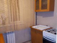 1-комнатная квартира, 33 м², 2/5 этаж