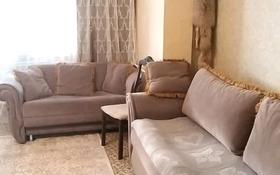2-комнатная квартира, 61 м², 10/10 этаж, мкр Юго-Восток, Приканальная 31 за 17 млн 〒 в Караганде, Казыбек би р-н