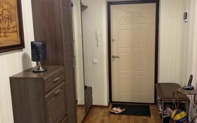 3-комнатная квартира, 83 м², 14 этаж, Сакена Сейфуллина — Валиханова за 29.5 млн 〒 в Нур-Султане (Астана)