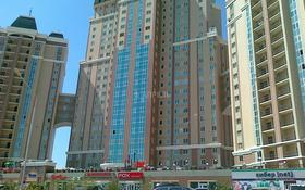 4-комнатная квартира, 200 м², 22/25 этаж помесячно, 15-й мкр 69 за 550 000 〒 в Актау, 15-й мкр