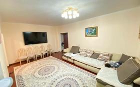 3-комнатная квартира, 72.6 м², 4/10 этаж, Сатпаева 23 за 26.9 млн 〒 в Нур-Султане (Астана), Алматы р-н