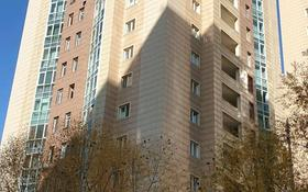 3-комнатная квартира, 132.1 м², 12/20 этаж, Прокофьева 140 за 58 млн 〒 в Алматы, Алмалинский р-н