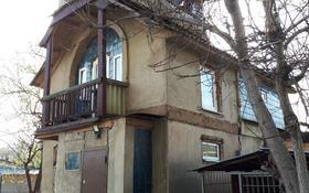 5-комнатный дом, 90 м², 8 сот., мкр Алатау (ИЯФ), Саябак 140 за 14.5 млн 〒 в Алматы, Медеуский р-н