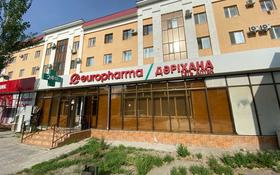 Помещение площадью 240 м², Желтоксан 9 — Токмагамбетова за 3 000 〒 в