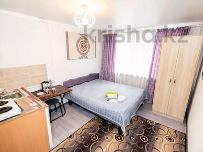 1-комнатная квартира, 15 м² посуточно, мкр №1, Микрорайон 1 5 — Саина Жубанова за 7 997 〒 в Алматы, Ауэзовский р-н