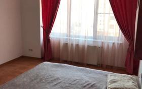 4-комнатная квартира, 140 м², 5/15 этаж помесячно, Достык 97 за 500 000 〒 в Алматы, Медеуский р-н
