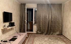 1-комнатная квартира, 53 м², 6/9 этаж, мкр Аксай-1А — Яссауи Ташкентский за 22.5 млн 〒 в Алматы, Ауэзовский р-н