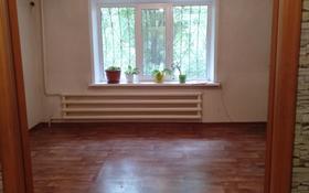 3-комнатная квартира, 66 м², 1/5 этаж, Иртышская улица 17 В за 18.5 млн 〒 в Семее