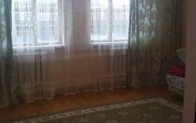 5-комнатный дом, 150 м², 5 сот., Жаркент 25 за 17.5 млн 〒 в