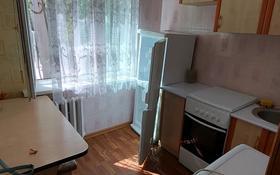2-комнатная квартира, 43 м², 1/4 этаж помесячно, 1-й микрорайон за 60 000 〒 в Капчагае