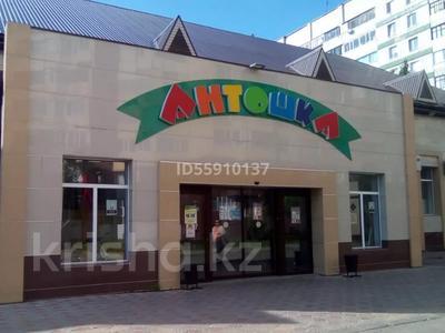 Здание, площадью 1408 м², Проспект Назарбаева 285/1 за 300 млн 〒 в Павлодаре — фото 2