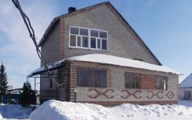 4-комнатный дом, 169.6 м², 15 сот., Кайынды за 23 млн 〒 в Усть-Каменогорске