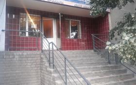 Помещение площадью 76.5 м², Ибраева 156 — Шакарима за 17 млн 〒 в Семее