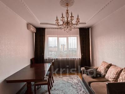 3-комнатная квартира, 72 м², 7/9 этаж, Сатпаева — Радостовца за 34 млн 〒 в Алматы, Бостандыкский р-н — фото 3
