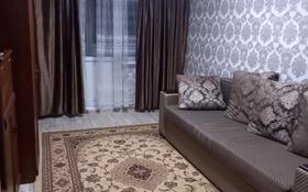 2-комнатная квартира, 46 м², 3/5 этаж посуточно, 1 мкр Домострайтелный 29 — Сайна за 8 000 〒 в Алматы