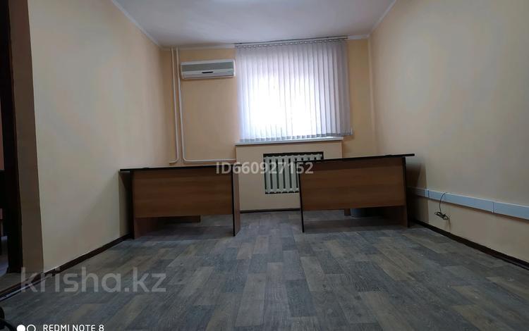 Офис площадью 30 м², мкр Коктем-2, Попова 19 — Бальзака за 110 000 〒 в Алматы, Бостандыкский р-н