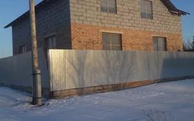 6-комнатный дом, 232 м², 11 сот., Ракетная 15/2 за 12 млн 〒 в Павлодаре