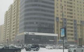 1-комнатная квартира, 50 м², 11/14 этаж посуточно, Сыганак 10 — Сауран за 8 500 〒 в Нур-Султане (Астана), Есиль р-н