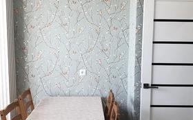 3-комнатная квартира, 69 м², 8/9 этаж, мкр Тастак-1 — 10 лет независимости за 33 млн 〒 в Алматы, Ауэзовский р-н