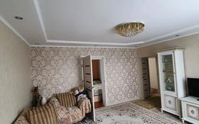 5-комнатный дом, 130 м², 5 сот., Микрорайон Восточный за 20 млн 〒 в Талдыкоргане