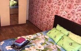 2-комнатная квартира, 50 м² посуточно, ЦУМ, Рахмет, Достык молл, ул.Карима Сутюшева 47 47 за 7 500 〒 в Петропавловске