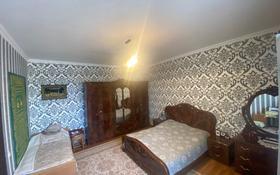 2-комнатная квартира, 76.7 м², 2/20 этаж, Шамши Калдаякова 1 за 23.3 млн 〒 в Нур-Султане (Астана)